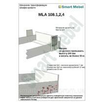 Механизм для шкаф кровати 108.2