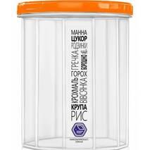Контейнер пластиковий  для сипких продуктів  1500 мл  84 Би (45-345)