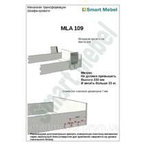 Механизм MLA109 Украина