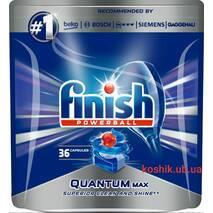 Інноваційний засіб для посудомийних машин Finish Quantum MAX, 36 шт