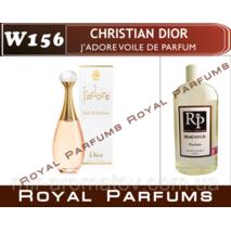 """Жіночі духи на розлив Royal ParfumsChristian Dior """"J' adore Voile de Parfum"""" №156"""