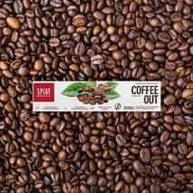 Зубная паста Special - Coffee Out для тех кто любит кофе 75 мл Splat