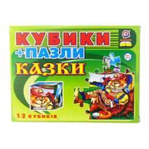Настольная игра кубики + пазлы /47