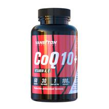 Антиоксиданты Коэнзим Q10 60 капсул Vansiton