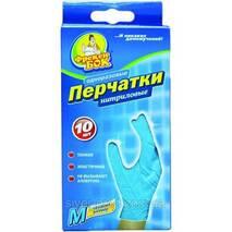 Перчатки одноразовые нитрил. M 10шт Фрекен Бок (1*10/100)