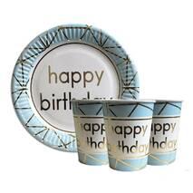 """Набір одноразового посуду """"Happy Birthday блакитні"""" Тарілки - 10 шт Скляночки - 10 шт"""