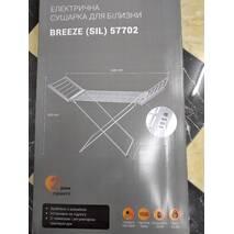 QT Breeze (SIL) 57702 электрическая сушилка для белья с контроллером