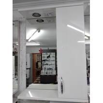 Дзеркало  Z-1/2 50 см П. купити в Дніпрі