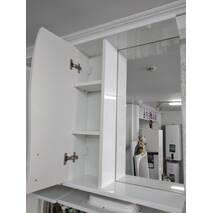 Дзеркало  Z-2 50 см Л. без підсвічування купити онлайн