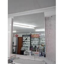 Дзеркало Z-7 50 см Панорама купити в Дніпрі