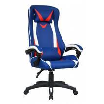 Крісло офісне ExtremeRace black/dark blue