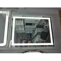 Зеркало с LED-подсветкой 600х800 мм Плазма купить онлайн