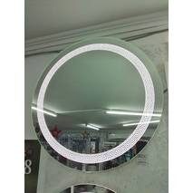 Зеркало с LED-подсветкой 600х600 мм Версаче купить в Днепре