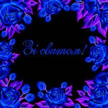"""Серветки ТМ """" La Fleur""""  ЗЗхЗЗ,  2 шари """"Рамка з жовтих троянд"""" 20шт."""