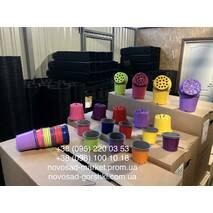Горщик TEKU 0,29л 9x6,8см фіолетовий