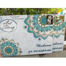 """STK Картина по номерам """"Лев - глава семьи"""" 50*65 см в коробке, ArtStory + акриловый лак"""