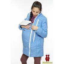 Слингокуртка 3в1: беременность,слингоношение,обычная куртка (расцветки в ассорт.)