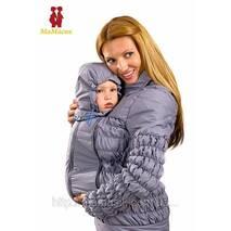 Куртка для беременной и слингокуртка 3в1 демисезонная (расцветки уточняем)