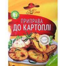 Приправа для картоплі ЮНА 25г