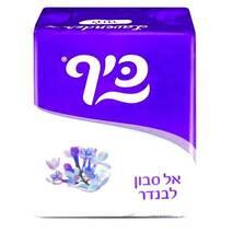 "Мило ""Лаванда"" Keff Solid Soapless Soap Lavender 4*100 гр."