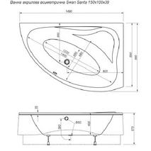 Ванна акрилова Swan Santa 150x100 асиметрична ліва