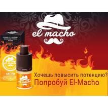 Ель мачо El Macho краплі для потенції, офіційний сайт