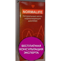 Normalife Нормалайф капли от давления, официальный сайт, 198
