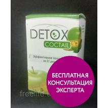 Detox Cocktail - Коктейль для похудения и очищения организма Детокс Коктейль, официальный сайт, 6666