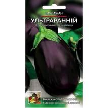 Баклажан Ультраранній
