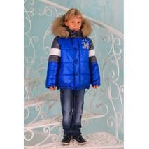 Зимняя куртка для мальчика «бруклин»