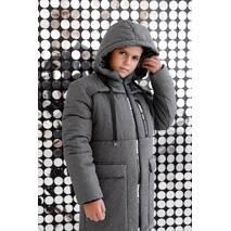 Куртка зимняя на мальчика zkm-6