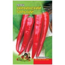 Перець Український гіркий