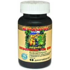 Бифидозаврикы (бифидобактерии Бифидофилус для детей) NSP