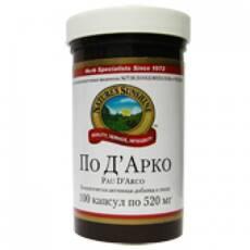 Пау Дарко (пау д'Арко, кора муравьиного дерева) NSP