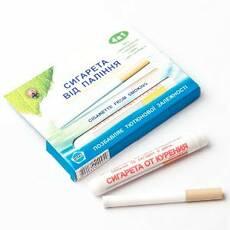 Сигарета от курения 4 в 1 ингалятор Диас