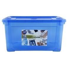 Универсальный пластиковый контейнер для хранения с крышкой Easy Box
