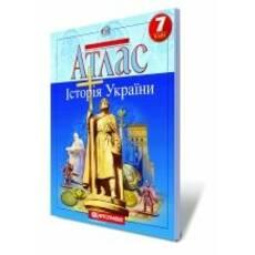 АТЛАС. Історія України, 7 кл.
