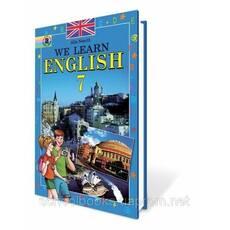 Англійська мова 7 клас. Несвіт А. М.