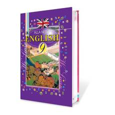We Learn English 9 кл. Несвіт А. М.