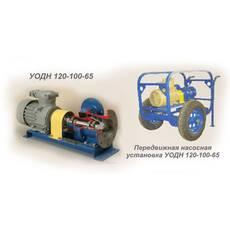 Компактная насосная установка УОДН-120-100-65