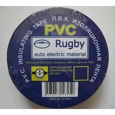 """Изолента """"PVC Rugby"""" синяя 50м"""