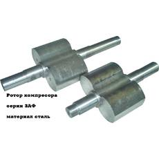Ротор компрессора серии ЗАФ