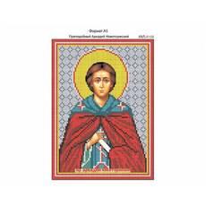 И-122 Преподобный Аркадий Новоторжский 16х22