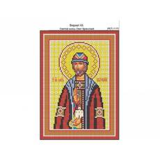 И-185 Святой князь Олег Брянский 16х22