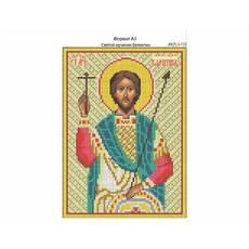 Святой мученик Валентин