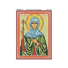 И-229 Святая мученица Стефания (Стефанида) 16х22