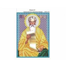 И-180 Св.апостола и евангелист Матвей 16х22