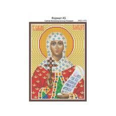 И-075 Святая Великомученица Клавдия 16х22