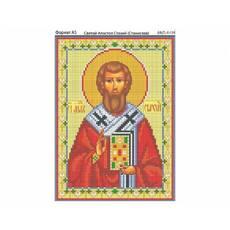 И-198 Святой апостол Станислав 16х22