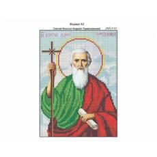 И- 121 Святий апостол Андрій Первозванний 16х22